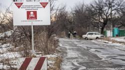 Украина вошла в число стран с наибольшим числом жертв наземных мин