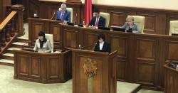 Проевропейское правительство Молдовы отправили в отставку