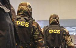 ФСБ России возобновила следствие по делу украинских моряков