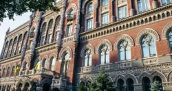 НБУ введет новые требования к банкам по раскрытию информации