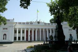 ГБР и СБУ пришли с обысками в горсовет Одессы
