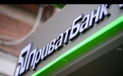 НБУ проиграл апелляцию бывшему аудитору ПриватБанка