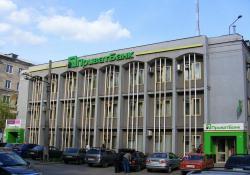 Приватбанк является самым прибыльным украинским банком - НБУ