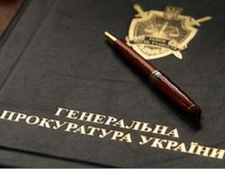 ГБР передадут только 50 дел Евромайдана