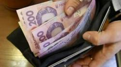 Размер прожиточного минимума в Украине в 2020 году составит около 4251 гривен
