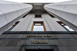 """Рада поддержала в первом чтении ликвидацию """"площадок Яценко"""""""