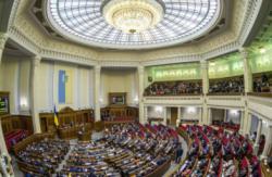 Рада приняла изменения в Бюджетный кодекс для госбюджета-2020