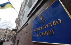 В Украине полностью открыли единый реестр предпринимателей