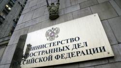"""В МИД России сделали заявление по проведению саммита в """"нормандском формате"""""""