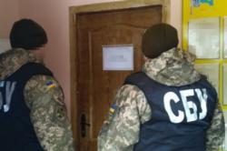 СБУ и ГБР проводят обыски в горсовете Ужгорода