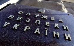 СБУ задержала банду фальсификаторов акцизных марок