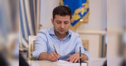 Президент подписал закон о защите интеллектуальной собственности при перемещении товаров через таможенную границу Украины