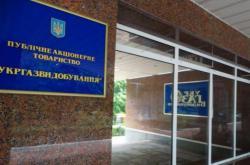 """Нацполиция и СБУ провели обыск в офисе """"Укргазвыдобування"""""""
