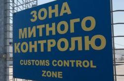 В Украине появятся авторизованные экономические операторы