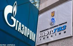 """В Вене начались переговоры между """"Нафтогазом"""" и """"Газпромом"""" о транзите газа"""