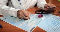 Кабмин разблокировал выплаты больничных