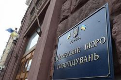 Закон о перезагрузке ГБР передали на подпись Зеленскому