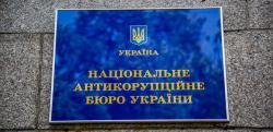 НАПК предоставило детективам НАБУ доступ к реестру деклараций