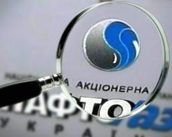 """Зеленский освободил процедуру разделения """"Нафтогаза"""" от налогов"""