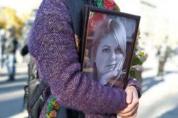 Рада создала комиссию по расследованию убийства Гандзюк
