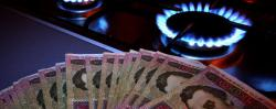 Украинцы смогут отказаться от страховой цены на газ