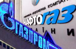"""""""Нафтогаз"""" готов получать газом $3 миллиарда долга от """"Газпрома"""""""