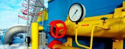 """""""Нафтогаз"""" предлагает застраховать своих клиентов от скачков цены на газ"""