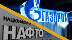 Нафтогаз сообщил о результате очередных переговоров по транзиту