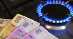 """""""Нафтогаз"""" в декабре снизил цену газа для населения на 13%"""