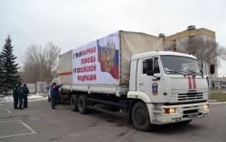 """Россия направила на оккупированный Донбасс новый """"гумконвой"""""""