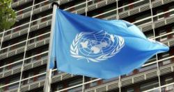 Украина заплатит около $1,7 млн в бюджет ООН на 2020 год