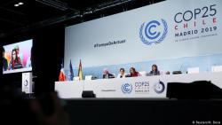 Конференция ООН по климату завершилась с минимальными результатами