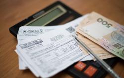 В Украине изменили процедуру монетизации льгот на коммунальные услуги