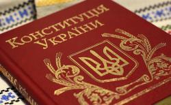 Зеленский внес в Раду законопроект об изменениях в Конституцию