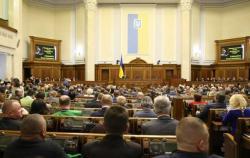 Верховная рада Украины продлила закон об особом статусе Донбасса