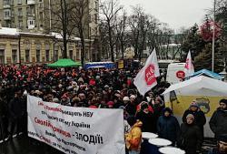 К митингующим под НБУ присоединились обманутые вкладчики банков