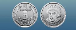 Нацбанк ввел в  обращение новые банкноты и монеты