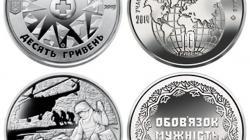 НБУ вводит в обращение памятные монеты в честь украинских военных