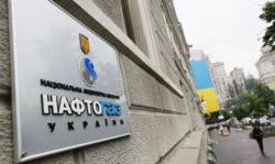 """В """"Нафтогазе"""" опровергли информацию о соглашении с Россией по транзиту газа"""
