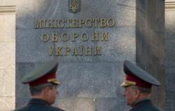 Украина заключила контракты на более 85% военной помощи США
