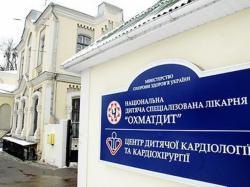 """Зеленский одобрил выделение 200 миллионов на строительство лечебно-диагностического комплекса """"Охматдет"""""""
