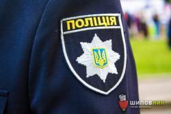 """Правоохранители открыли дело из-за нападения на нардепа от """"Слуги народа"""""""