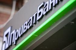 """Суд впервые признал компанию связанным лицом по отношению к """"Приватбанку"""""""