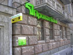 """Финстабильность в случае отмены национализации """"Приватбанка"""" будет удержана"""
