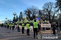 В центре Киева проходит акция протеста