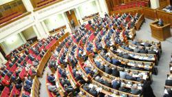 В Раде создали новую депутатскую группу