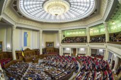 4 декабря состоится очередное пленарное заседание второй сессии Верховной Рады Украины