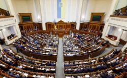 Вопросы повестки дня очередного пленарного заседания Верховной Рады