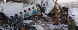Крушение самолета в Казахстане