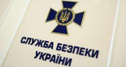Стало известно о задержании охранника Медведчука: названы результаты обысков